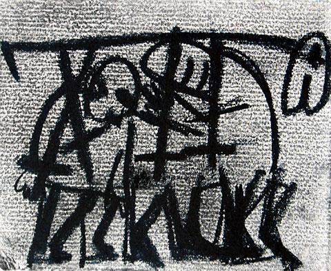 Four Figures I, 2001, charcoal on paper, 22×26 cm